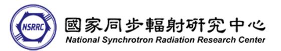 國家同步輻射研究中心
